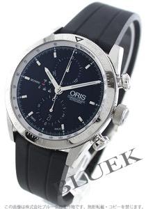 オリス アーティックス GT クロノグラフ 腕時計 メンズ ORIS 674 7661 4174R