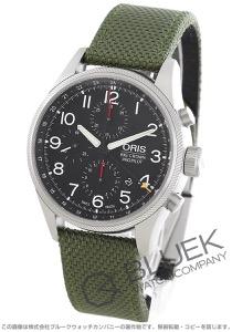 オリス ビッグクラウン プロパイロット クロノグラフ GMT 腕時計 メンズ ORIS 677 7699 4164DOL