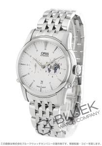 オリス アートリエ グリニッジミーンタイム リミテッド 世界限定1000本 腕時計 メンズ ORIS 690 7690 4081M