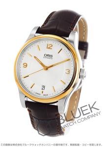 オリス クラシック 腕時計 メンズ ORIS 733 7578 4331F