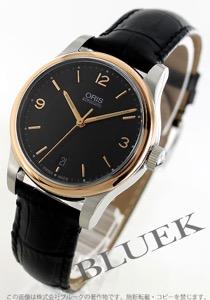 オリス クラシック 腕時計 メンズ ORIS 733 7578 4334F