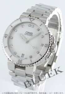 オリス アクイス 300m防水 ダイヤ 腕時計 レディース ORIS 733 7652 4191M