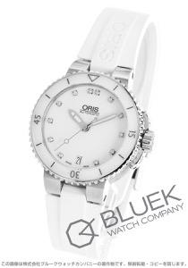 オリス アクイス デイト 300m防水 ダイヤ 腕時計 レディース ORIS 733 7652 4191R