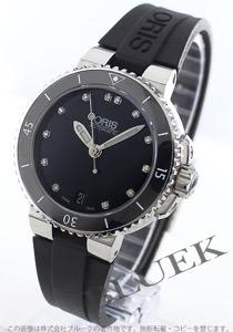 オリス アクイス 300m防水 ダイヤ 腕時計 レディース ORIS 733 7652 4194R