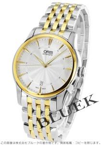 オリス アートリエ デイト 腕時計 メンズ ORIS 733 7670 4351M