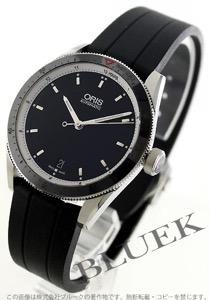オリス アーティックス GT 腕時計 メンズ ORIS 733 7671 4154R