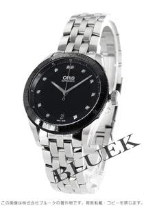 オリス アーティックス GT ダイヤ 腕時計 レディース ORIS 733 7671 4494M