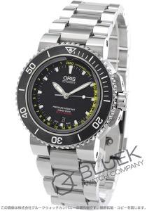 オリス アクイス デプスゲージ 500m防水 替えベルト付き 腕時計 メンズ ORIS 733 7675 4154