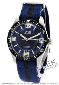 オリス ダイバーズ 65 腕時計 メンズ ORIS 733 7707 4035DBL