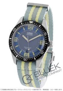 オリス ダイバーズ 65 腕時計 メンズ ORIS 733 7707 4065DBL