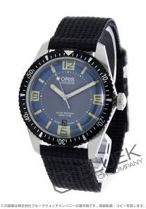 オリス ダイバーズ 65 腕時計 メンズ ORIS 733 7707 4065F