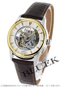 オリス アートリエ スケルトン 腕時計 メンズ ORIS 734 7670 4351D
