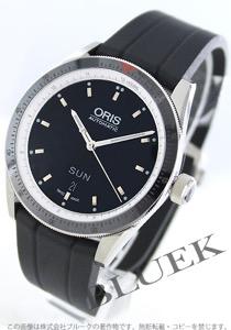 オリス アーティックス GT デイデイト 腕時計 メンズ ORIS 735 7662 4154R