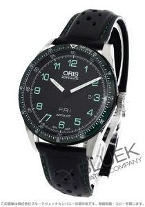 オリス アーティックス カロブラ リミテッドエディションII 世界限定1000本 腕時計 メンズ ORIS 735 7706 4494D