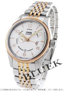 オリス ビッグクラウン 腕時計 メンズ ORIS 745 7688 4361M