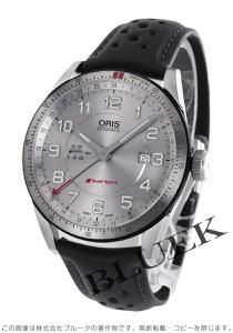 オリス アーティックス GT GMT 腕時計 メンズ ORIS 747 7701 4461D