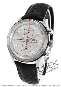 オリス アウディスポーツ リミテッドエディション 限定2000本 クロノグラフ 腕時計 メンズ ORIS 774 7661 7481D