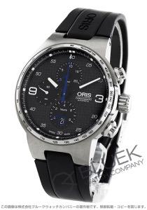 オリス ウィリアムズ クロノグラフ 腕時計 メンズ ORIS 774 7717 4164R