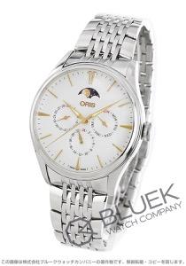 オリス アートリエ コンプリケーション ムーンフェイズ 腕時計 メンズ ORIS 781 7729 4031M