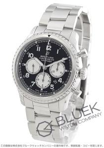 ブライトリング ナビタイマー 8 B01 クロノグラフ 腕時計 メンズ BREITLING A008B-1PSS