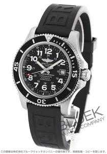 ブライトリング スーパーオーシャンII 44 1000m防水 腕時計 メンズ BREITLING A17392D71B1S1