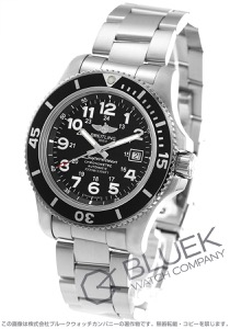 ブライトリング スーパーオーシャンII 44 1000m防水 腕時計 メンズ BREITLING A192B68PSS