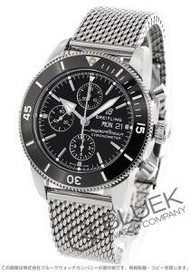 ブライトリング スーパーオーシャン ヘリテージII 44 クロノグラフ 腕時計 メンズ BREITLING A275B-1OCA