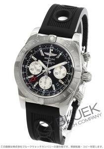 ブライトリング クロノマット 44 GMT クロノグラフ 腕時計 メンズ BREITLING AB042011/BB56-RU