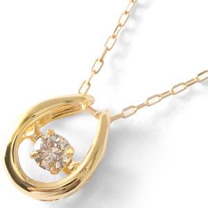 ジュエリー ネックレス アクセサリー レディース ダイヤモンド 一粒 0.08ct K18 ダンシングストーン ホースシュー クリア&イエローゴールド D10119175 Y JEWELRY