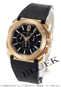 ブルガリ オクト ヴェロチッシモ クロノグラフ PG金無垢 アリゲーターレザー 腕時計 メンズ BVLGARI BGOP41BGLDCH