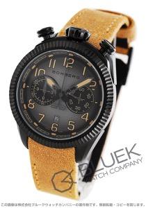 ボンバーグ BB-68 スモークブラック クロノグラフ 腕時計 メンズ BOMBERG NS44CHPBA.200.9