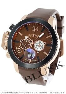 ブレラ ミリターレ クロノグラフ 腕時計 メンズ BRERA BRML2C4804