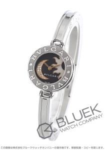 ブルガリ ビーゼロワン ダイヤ 腕時計 レディース BVLGARI BZ22BSMDSS-M
