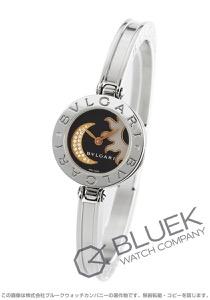 ブルガリ ビーゼロワン ダイヤ 腕時計 レディース BVLGARI BZ22BSMDSS-S