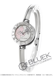 ブルガリ ビーゼロワン ダイヤ 腕時計 レディース BVLGARI BZ22FDSS.M.TR