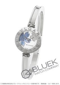 ブルガリ ビーゼロワン ダイヤ 腕時計 レディース BVLGARI BZ22FDSS-S
