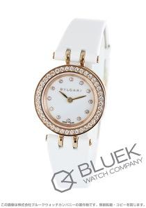ブルガリ ビーゼロワン ダイヤ 腕時計 レディース BVLGARI BZ23WSGDL/12