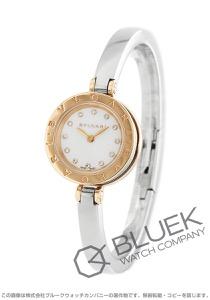 ブルガリ ビーゼロワン ダイヤ 腕時計 レディース BVLGARI BZ23WSGS/12-M