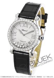 ショパール ハッピースポーツ ダイヤ アリゲーターレザー 腕時計 レディース Chopard 278559-3003