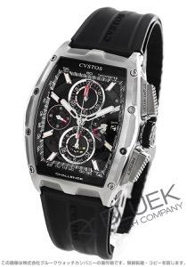 クストス チャレンジ クロノII クロノグラフ パワーリザーブ 腕時計 メンズ Cvstos CVT-CHR2 ST