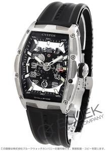 クストス チャレンジ ジェットライナーII 腕時計 メンズ Cvstos CVT-JET2 SL ST