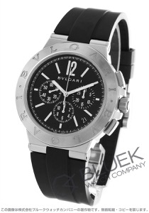 ブルガリ ディアゴノ ヴェロチッシモ クロノグラフ 替えベルト付き 腕時計 メンズ BVLGARI DG41BSVDCH-SET-BLK