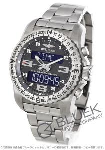 ブライトリング プロフェッショナル コックピット B50 クロノグラフ 腕時計 メンズ BREITLING E501M32PST