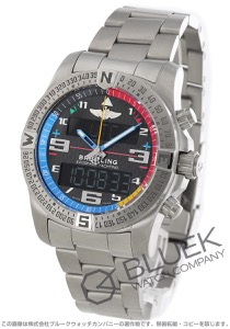 ブライトリング プロフェッショナル エクゾスペース B55 ヨッティング クロノグラフ 腕時計 メンズ BREITLING E550B-1PST