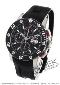 エドックス クロノオフショア1 クロノグラフ 500m防水 腕時計 メンズ EDOX 01107-TIN-NIN