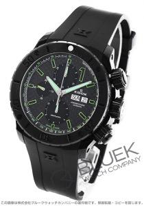 エドックス クロノオフショア1 クロノグラフ 500m防水 腕時計 メンズ EDOX 01114-37N-NV