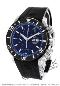 エドックス クロノオフショア1 クロノグラフ 500m防水 腕時計 メンズ EDOX 01114-3-BUIN