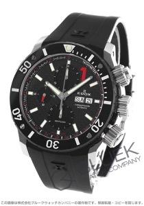 エドックス クロノオフショア1 クロノグラフ 500m防水 腕時計 メンズ EDOX 01114-3-NIN