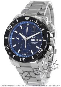 エドックス クロノオフショア1 クロノグラフ 500m防水 腕時計 メンズ EDOX 01115-3-BUIN