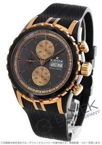 エドックス グランドオーシャン クロノグラフ 腕時計 メンズ EDOX 01121-357RN-GIR-R